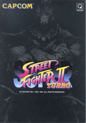 SuperStreetFighterIITurboARC