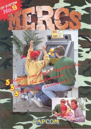 MercsARC