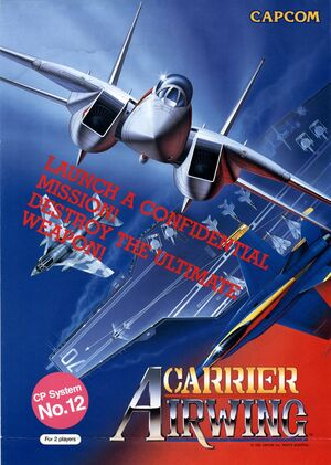 CarrierAirWingARC