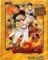 BaseballStars2AESjp