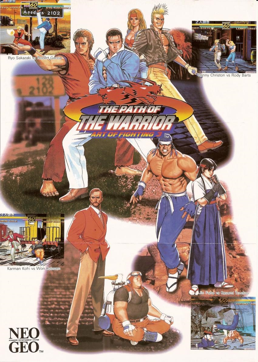Art of Fighting 3 - Video Game Wiki - FANDOM powered by Wikia