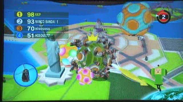 Beautiful Katamari Xbox 360 Gameplay - Multiplayer 2 (Off-Screen)