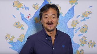 Final Fantasy 30th Anniversary Event A Legacy of Art Announcement