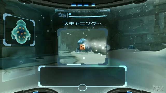 New Play Control! Metroid Prime Nintendo Wii Gameplay - Phendrana
