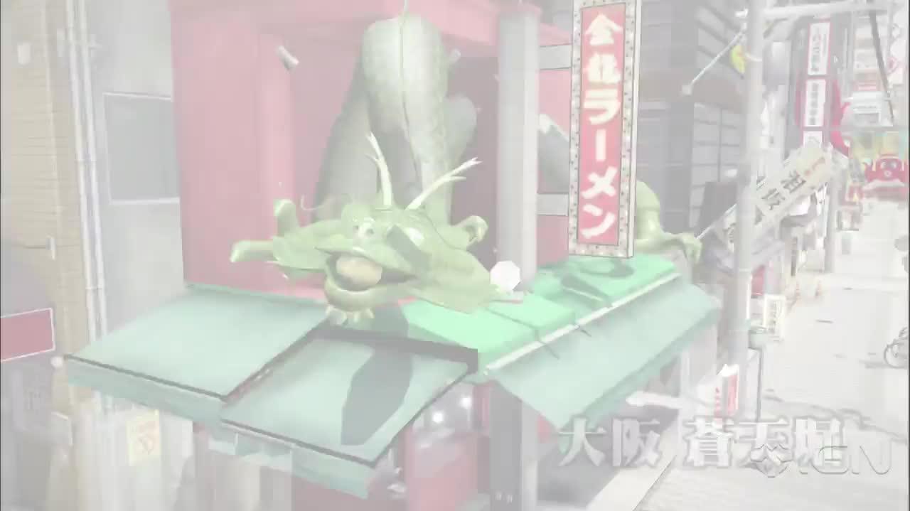 Yakuza 5 TGS Trailer