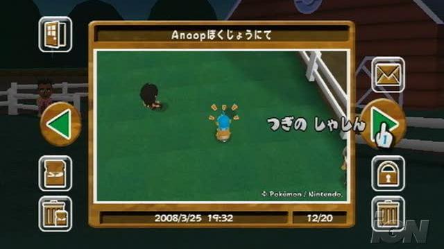 My Pokemon Ranch Nintendo Wii Video - Pokemon tricks