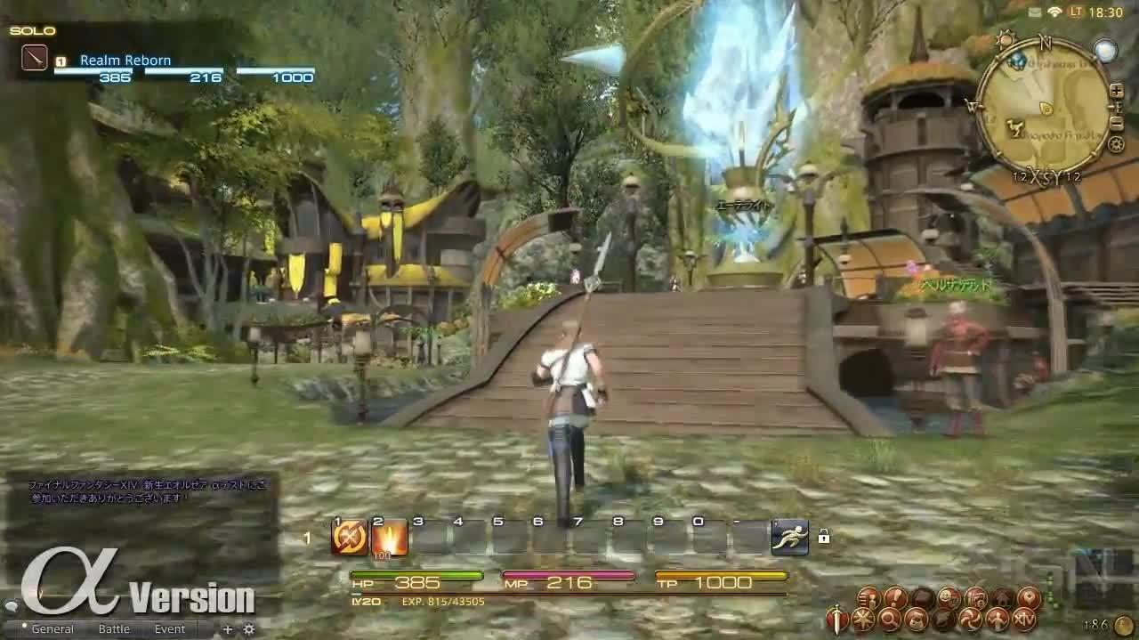 Final Fantasy XIV A Realm Reborn Gridania Alpha Gameplay