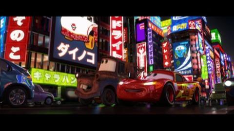 Cars 2 (2011) - Cars 2 CT1-A 2