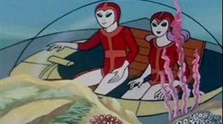 SUPER FRIENDS THE WATER PEOPLE