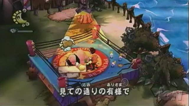 Captain Rainbow Nintendo Wii Trailer - Samurai trailer