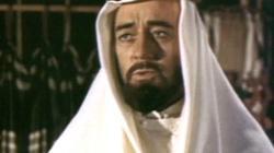 Lawrence Of Arabia (1962) - Open-ended Trailer (e11221)