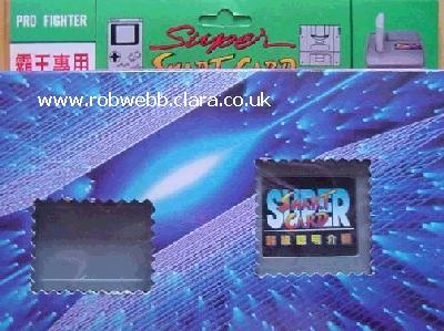 File:Smartcardboxfront.jpg
