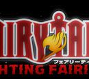 Fairy Tail: Fighting Fairies