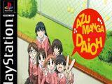 Azumanga Daioh (4J Studios Videogame)