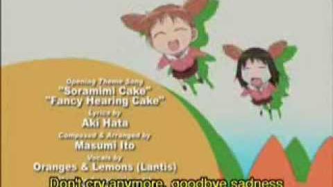8 bit music Azumanga Daioh Opening Theme