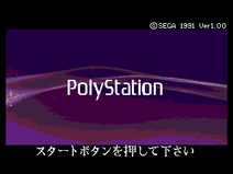 Polystationcd