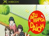 Azumanga Daioh: The Video Game