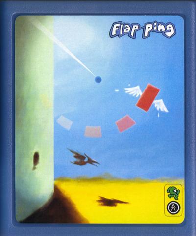 File:FlapPing.jpg