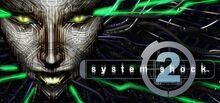 System-shock-2-logo