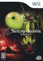 Necro-NesiaBoxart
