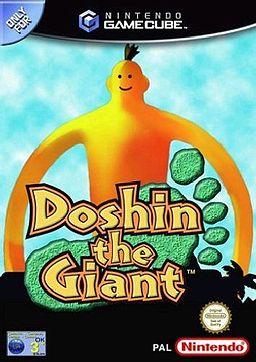 Doshin the Giant.gamecover.amazon