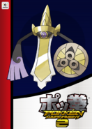 Pokken Tournament 2 amiibo card - Aegislash