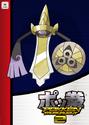 Pokken Tournament 2 amiibo card - Aegislash
