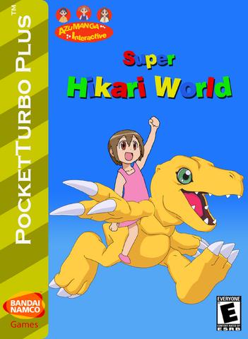 File:Super Hikari World Box Art 2.png