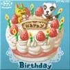 K.K. Birthday Cover