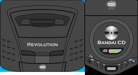 File:Bandai CD Revolution Console.png