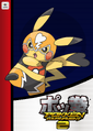 Pokken Tournament 2 amiibo card - Pikachu Libre