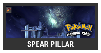Super Smash Bros. Strife stage box - Spear Pillar