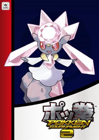 File:Pokken Tournament 2 amiibo card - Diancie.png