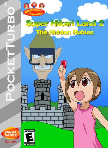 File:Super Hikari Land 2 Box Art 2.png