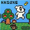 K.K. Song Cover