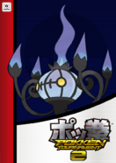 Pokken Tournament 2 amiibo card - Chandelure