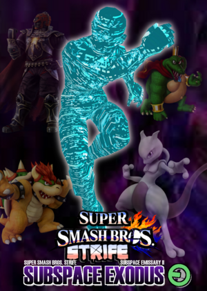 SSBS Adventure Mode poster