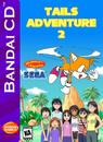 Tails Adventure 2 Box Art 3