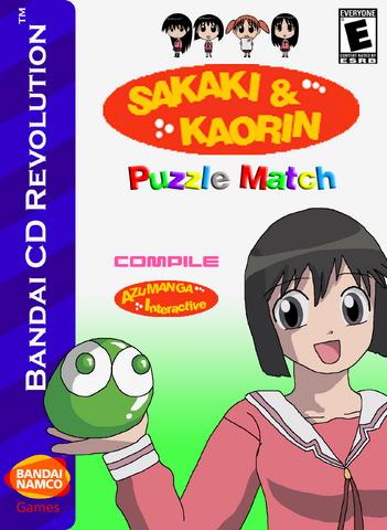 File:Sakaki and Kaorin Puzzle Match Box Art.png