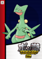 Pokken Tournament 2 amiibo card - Sceptile