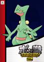 Pokken Tournament 2 amiibo card - Sceptile