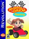 Azumanga Daioh Racing Box Art 2