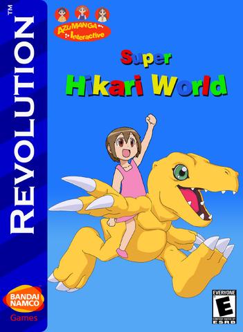 File:Super Hikari World Box Art 1.png