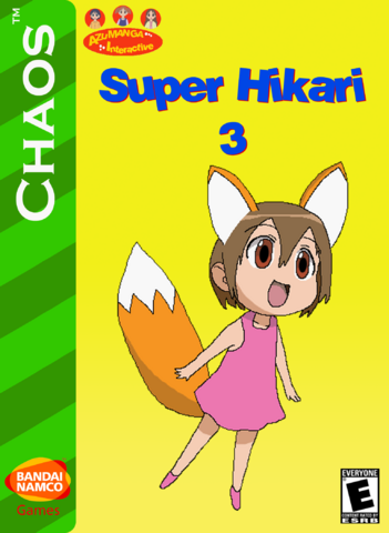 File:Super Hikari 3 Box Art.png
