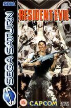 Resident Evil Sega Saturn