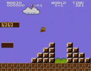 File:Super Mario Bros 5.jpg