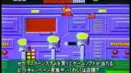 Alex Kidd - SEGA Master System - Japanese Commercial