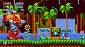 Sonic Mania - Death Egg Robot - 1