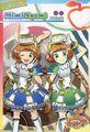 Pop'n music Usagi to Neko to Shounen no Yume - Nyami arte.jpg