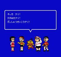 Kiteretsu Daihyakka captura2